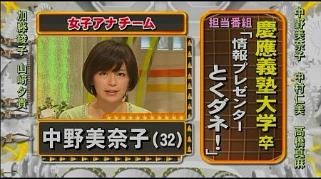 f:id:da-i-su-ki:20120112000503j:image