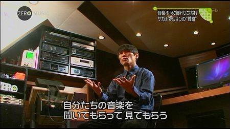 f:id:da-i-su-ki:20120112001631j:image