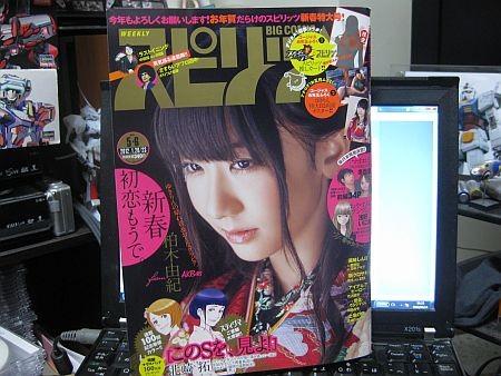 f:id:da-i-su-ki:20120112203007j:image