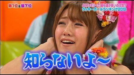 f:id:da-i-su-ki:20120113002752j:image