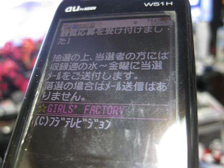 f:id:da-i-su-ki:20120114005550j:image