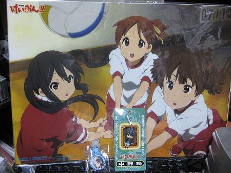 f:id:da-i-su-ki:20120115194836j:image