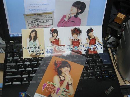 f:id:da-i-su-ki:20120115195220j:image