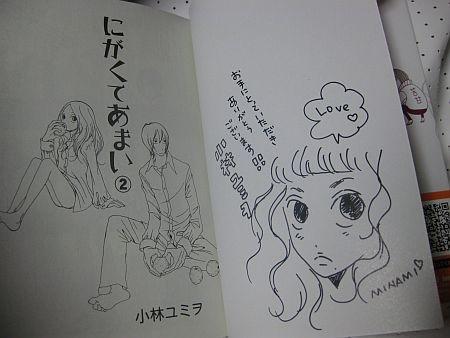 f:id:da-i-su-ki:20120115200542j:image