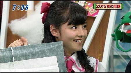f:id:da-i-su-ki:20120116235406j:image