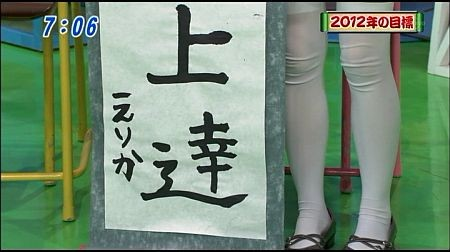 f:id:da-i-su-ki:20120116235407j:image