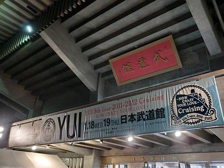 f:id:da-i-su-ki:20120118211649j:image