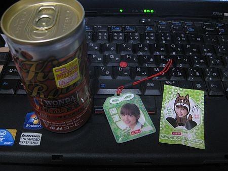 f:id:da-i-su-ki:20120119212128j:image