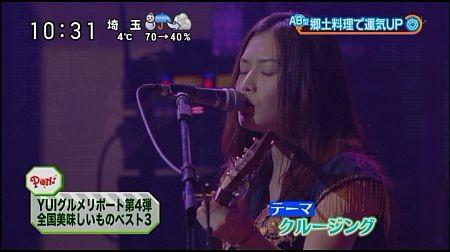 f:id:da-i-su-ki:20120120183645j:image