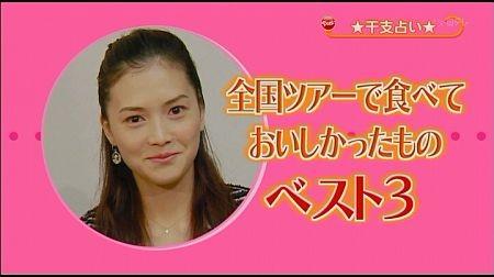 f:id:da-i-su-ki:20120120183806j:image