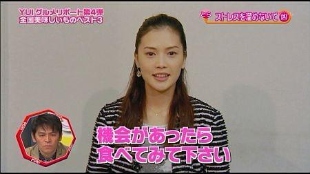 f:id:da-i-su-ki:20120120184220j:image