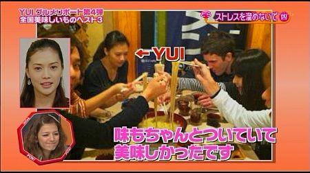 f:id:da-i-su-ki:20120120184221j:image