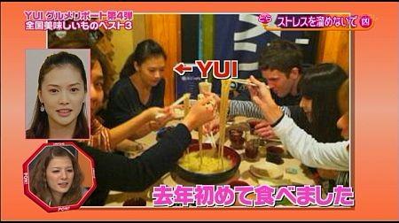 f:id:da-i-su-ki:20120120184222j:image