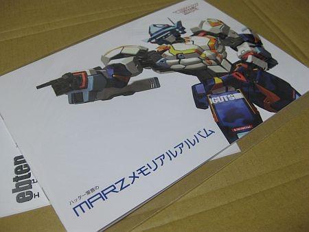 f:id:da-i-su-ki:20120120190419j:image
