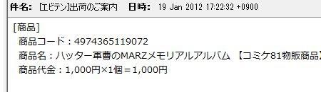 f:id:da-i-su-ki:20120120191752j:image