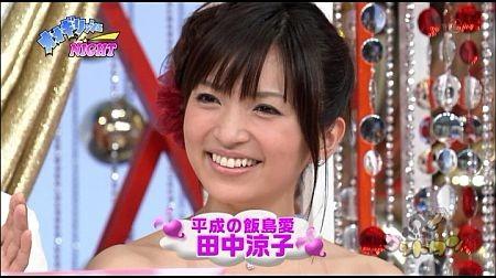 f:id:da-i-su-ki:20120122031445j:image