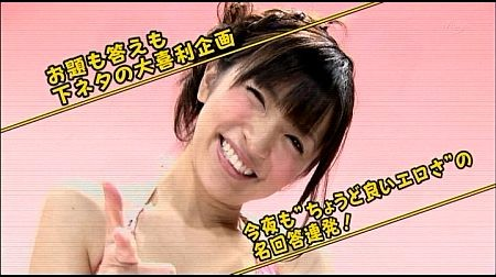 f:id:da-i-su-ki:20120122031511j:image