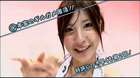 f:id:da-i-su-ki:20120122031513j:image