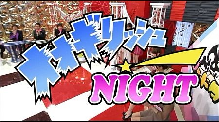 f:id:da-i-su-ki:20120122031514j:image
