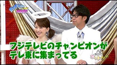 f:id:da-i-su-ki:20120122031624j:image