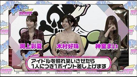 f:id:da-i-su-ki:20120122031928j:image