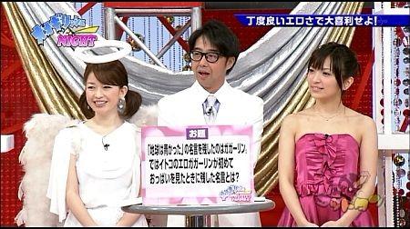 f:id:da-i-su-ki:20120122032236j:image