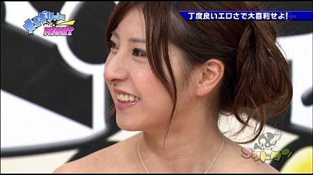 f:id:da-i-su-ki:20120122032517j:image