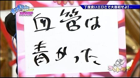 f:id:da-i-su-ki:20120122032518j:image