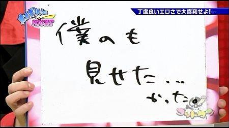 f:id:da-i-su-ki:20120122032721j:image