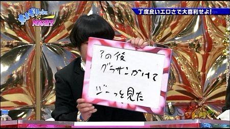 f:id:da-i-su-ki:20120122032722j:image