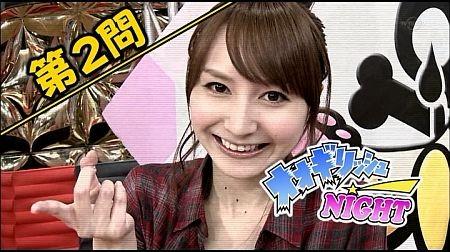 f:id:da-i-su-ki:20120122032922j:image