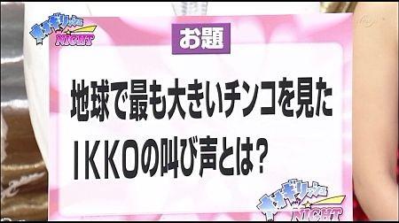f:id:da-i-su-ki:20120122033106j:image