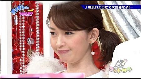 f:id:da-i-su-ki:20120122033226j:image