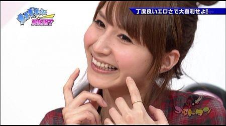 f:id:da-i-su-ki:20120122033652j:image