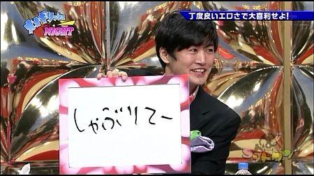 f:id:da-i-su-ki:20120122033656j:image
