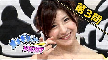 f:id:da-i-su-ki:20120122033811j:image