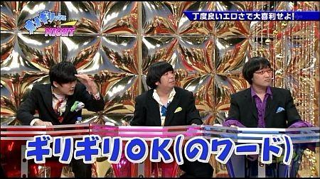 f:id:da-i-su-ki:20120122035540j:image