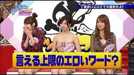 f:id:da-i-su-ki:20120122035541j:image