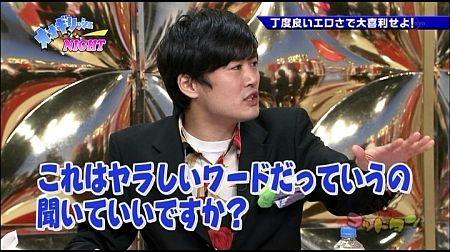 f:id:da-i-su-ki:20120122035542j:image