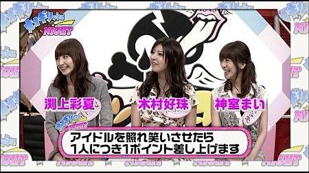 f:id:da-i-su-ki:20120122040519j:image