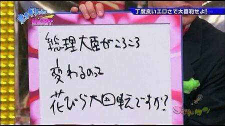 f:id:da-i-su-ki:20120122042148j:image
