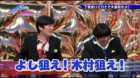 f:id:da-i-su-ki:20120122042150j:image