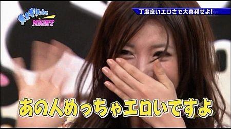 f:id:da-i-su-ki:20120122042151j:image