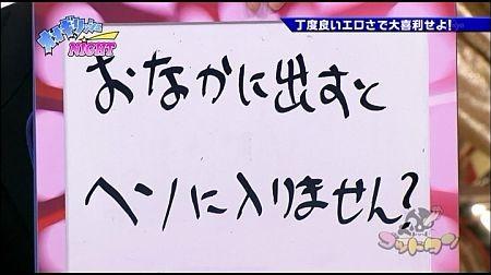 f:id:da-i-su-ki:20120122042153j:image