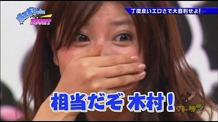 f:id:da-i-su-ki:20120122042259j:image