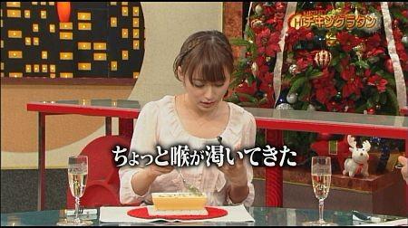 f:id:da-i-su-ki:20120123010201j:image