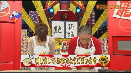 f:id:da-i-su-ki:20120123010307j:image