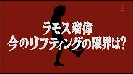 f:id:da-i-su-ki:20120123014612j:image