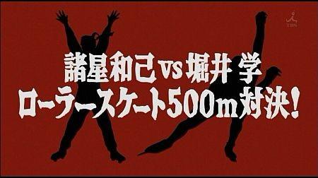 f:id:da-i-su-ki:20120123014842j:image