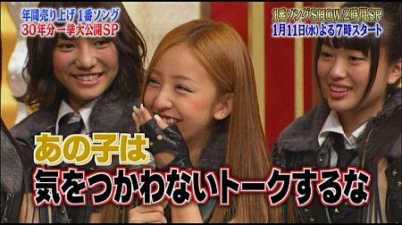 f:id:da-i-su-ki:20120123024254j:image
